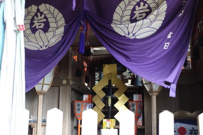 大岩神社 No30