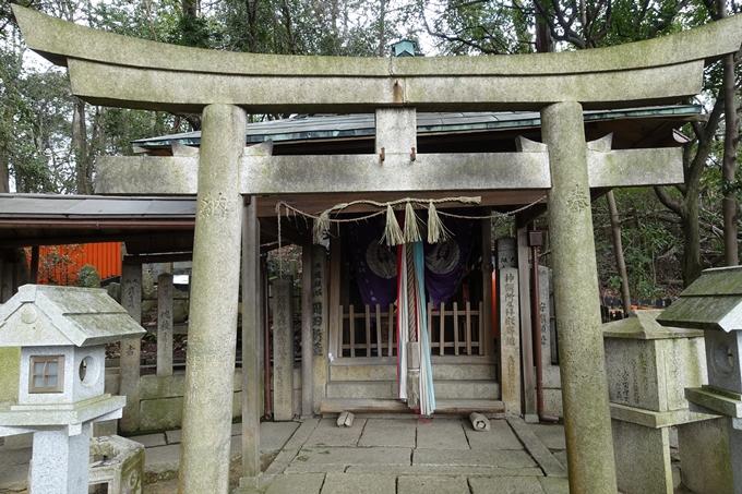 大岩神社 No32
