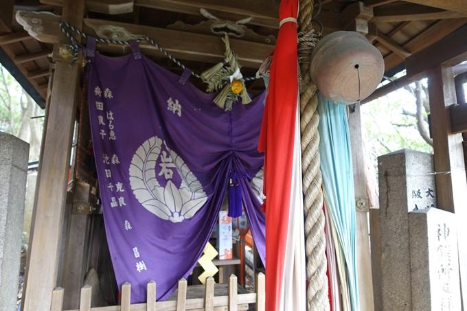 大岩神社 No33