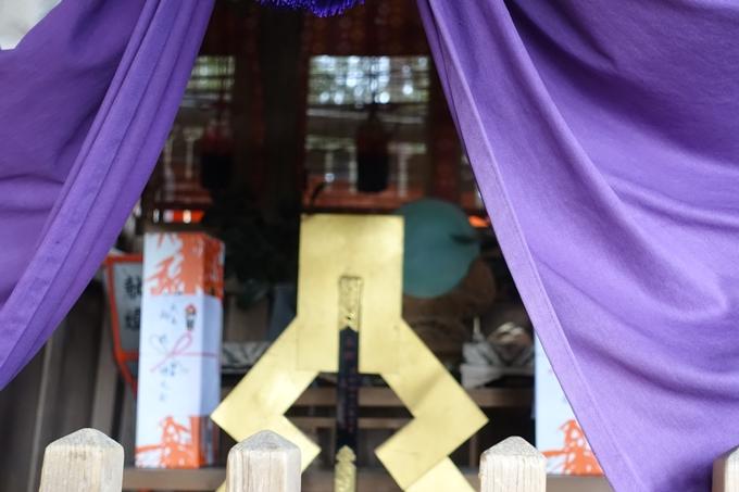 大岩神社 No34