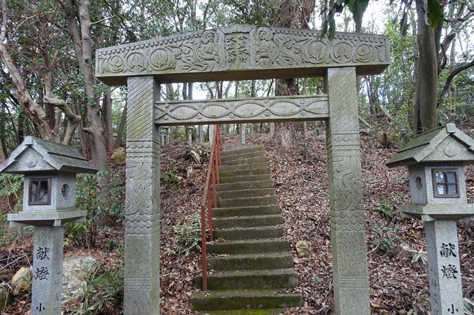 大岩神社 No36