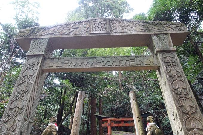 大岩神社 No44