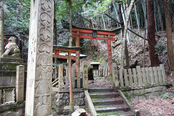 大岩神社 No45