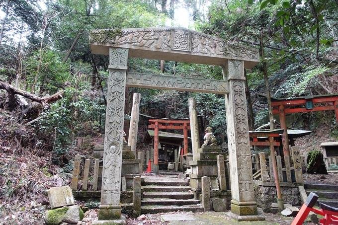 大岩神社 No46