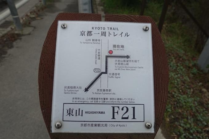 大岩神社 No58