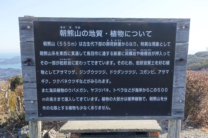 伊勢志摩_天空のポスト No12