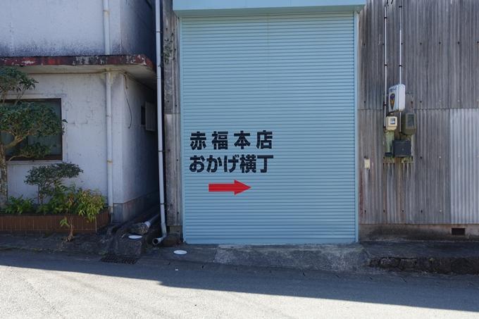 伊勢志摩_おはらい町通り No3