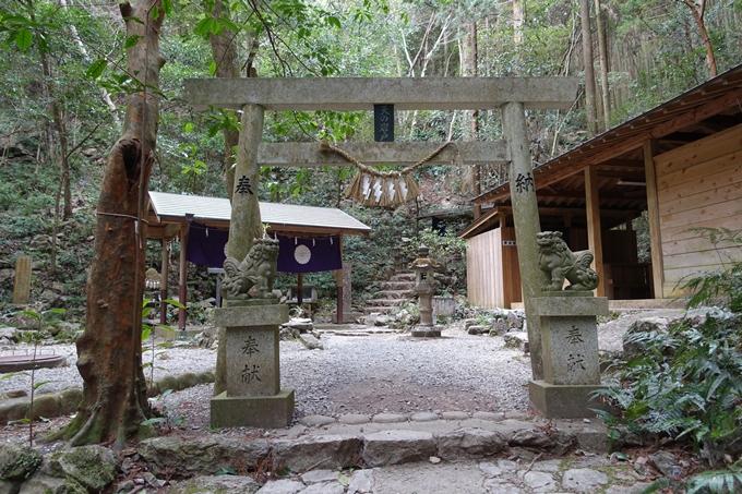 伊勢志摩_天の岩戸神社 No12