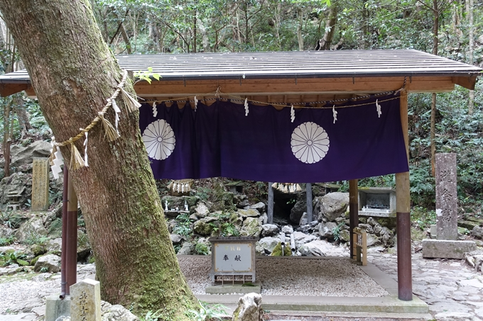 伊勢志摩_天の岩戸神社 No14