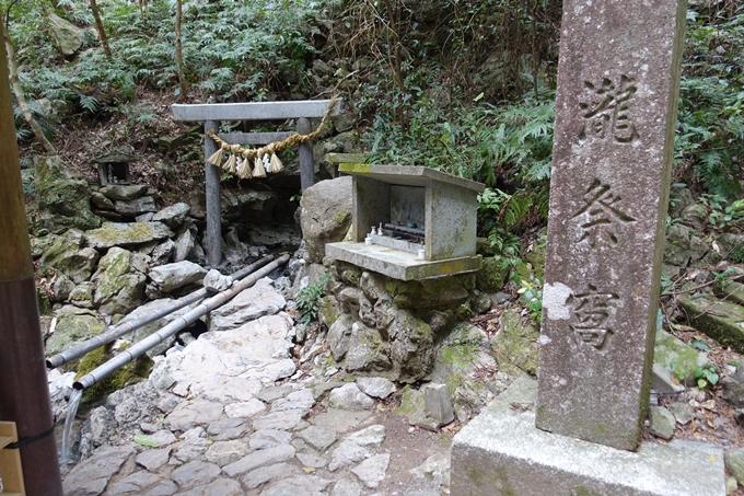 伊勢志摩_天の岩戸神社 No15