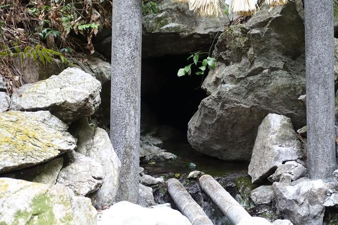 伊勢志摩_天の岩戸神社 No17