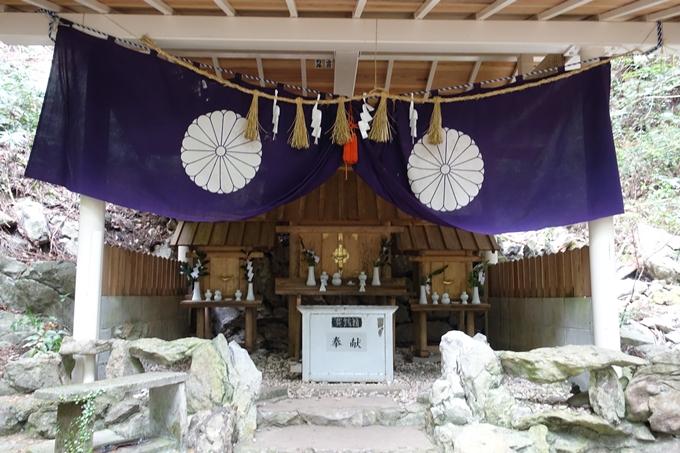 伊勢志摩_天の岩戸神社 No19