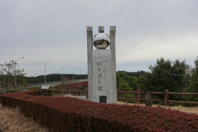 伊勢志摩_天の岩戸神社 No37