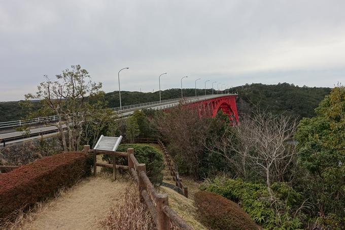 伊勢志摩_天の岩戸神社 No38