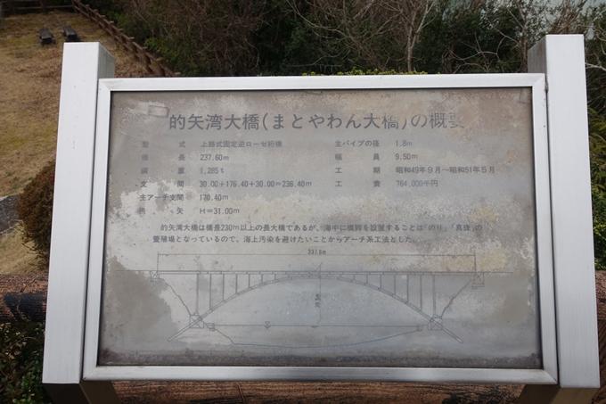 伊勢志摩_天の岩戸神社 No39