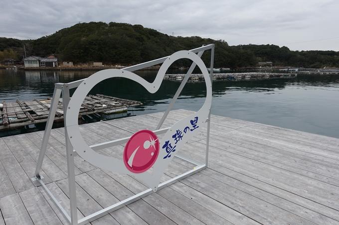 伊勢志摩_真珠の里 No30
