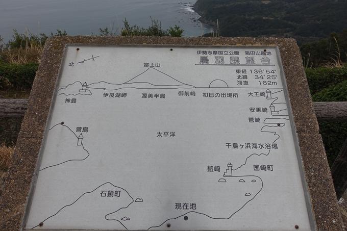 伊勢志摩_牡蠣 No3