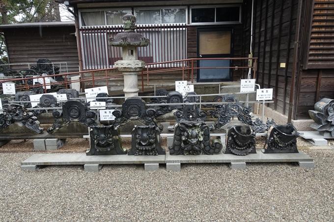 伊勢志摩_松坂城跡 No24