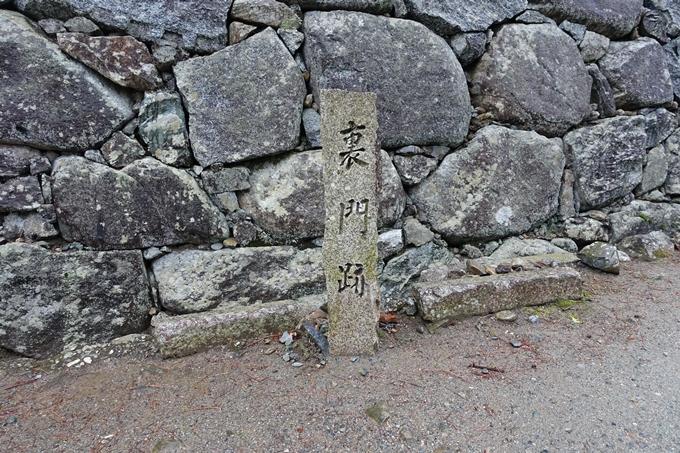 伊勢志摩_松坂城跡 No38