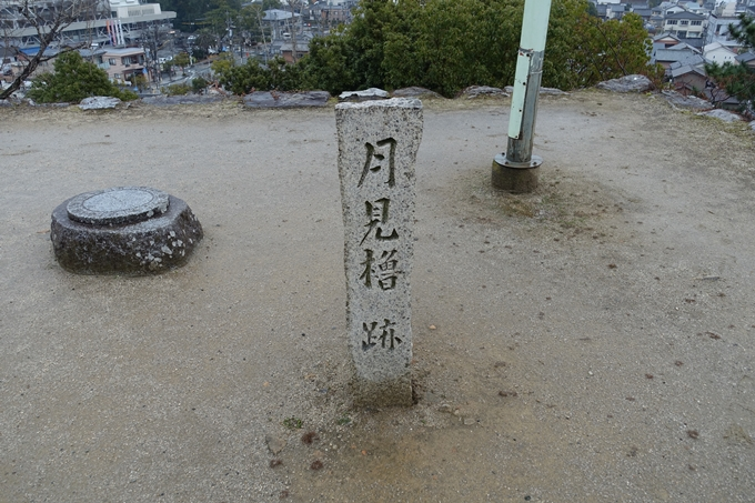 伊勢志摩_松坂城跡 No62