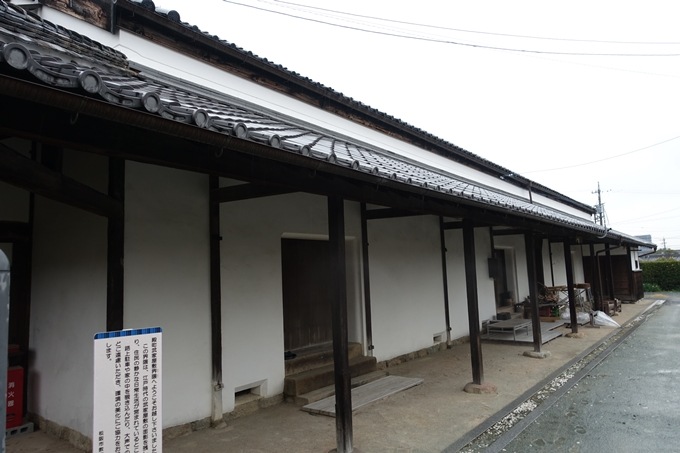 伊勢志摩_松坂城跡 No81