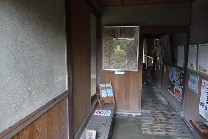 伊勢志摩_松坂城跡 No84
