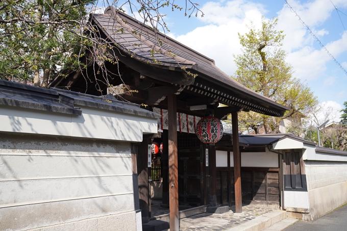 京都_桜_2020_31 雨宝院 No19
