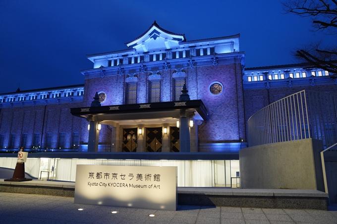 京都_桜_2020_37 岡崎疎水ライトアップ No40
