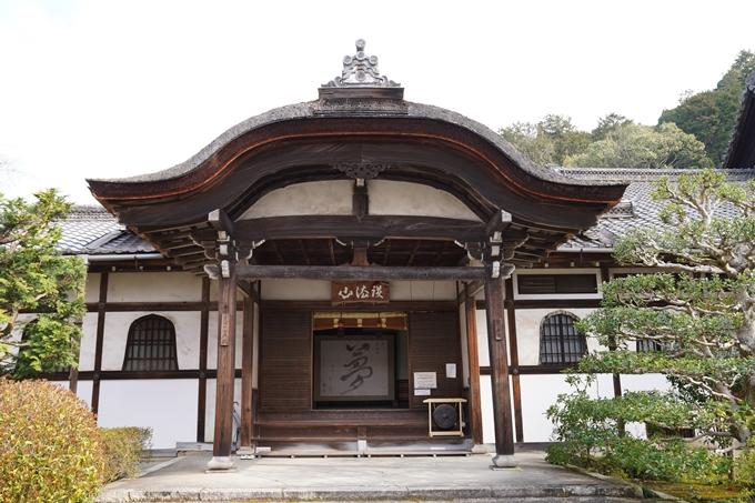 京都_桜_2020_40 毘沙門堂 No4