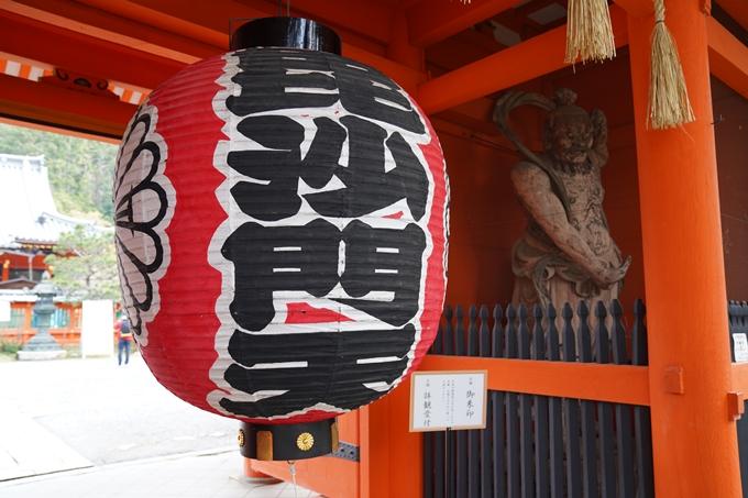 京都_桜_2020_40 毘沙門堂 No19