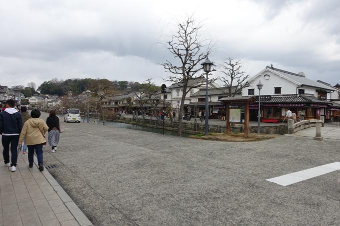 番外編 岡山県 倉敷美観地区 No3