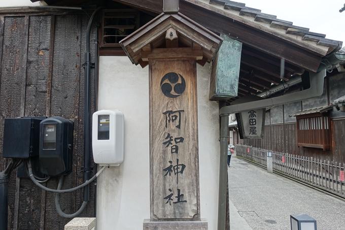 番外編 岡山県 倉敷美観地区 No24