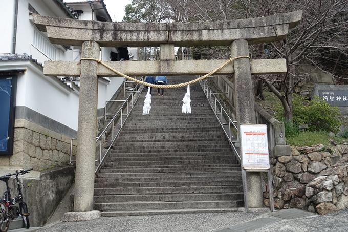 番外編 岡山県 倉敷美観地区 No26