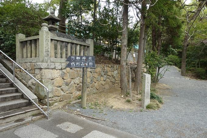 番外編 岡山県 倉敷美観地区 No31