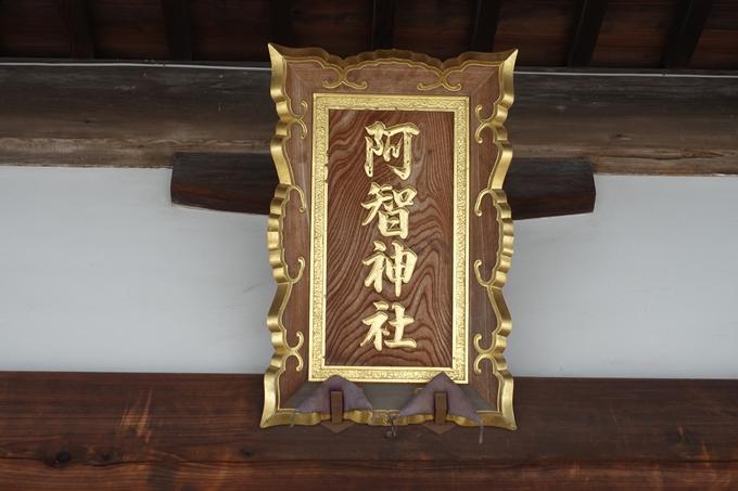 番外編 岡山県 倉敷美観地区 No37