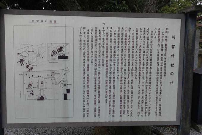 番外編 岡山県 倉敷美観地区 No40