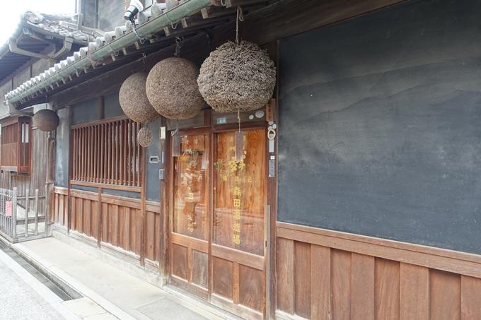 番外編 岡山県 倉敷美観地区 No60