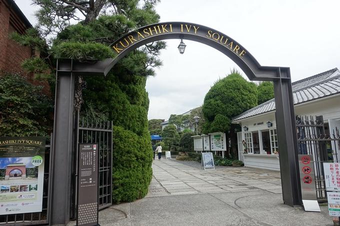 番外編 岡山県 倉敷美観地区 No63