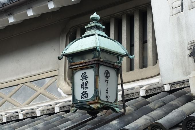 番外編 岡山県 倉敷美観地区 No102