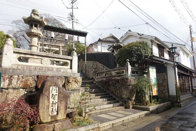 番外編 岡山県 倉敷美観地区 No109