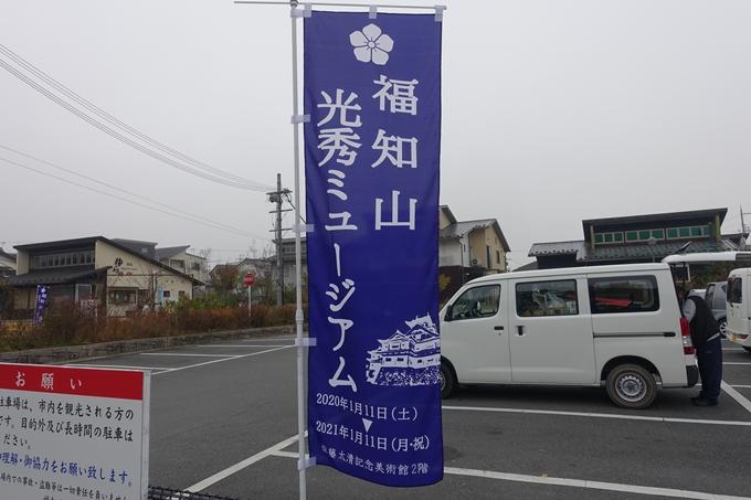 麒麟がくる_福知山城 No3