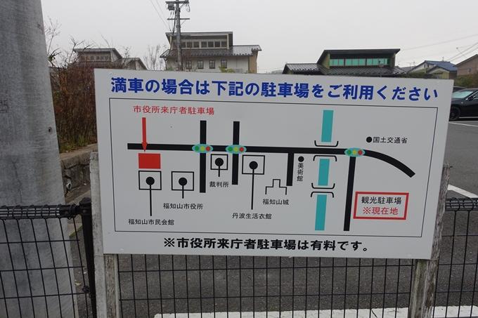 麒麟がくる_福知山城 No4