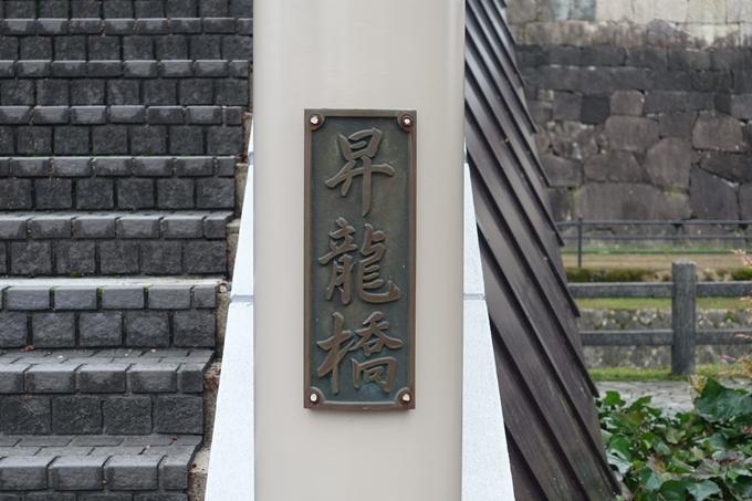 麒麟がくる_福知山城 No8