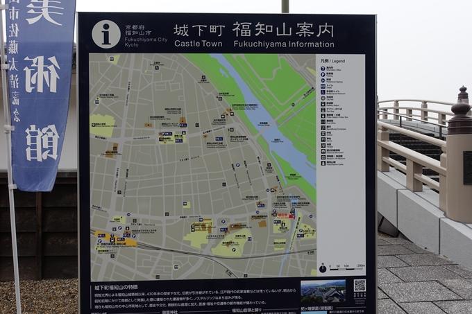 麒麟がくる_福知山城 No13