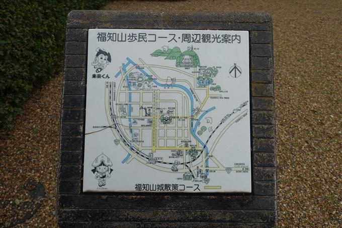 麒麟がくる_福知山城 No14
