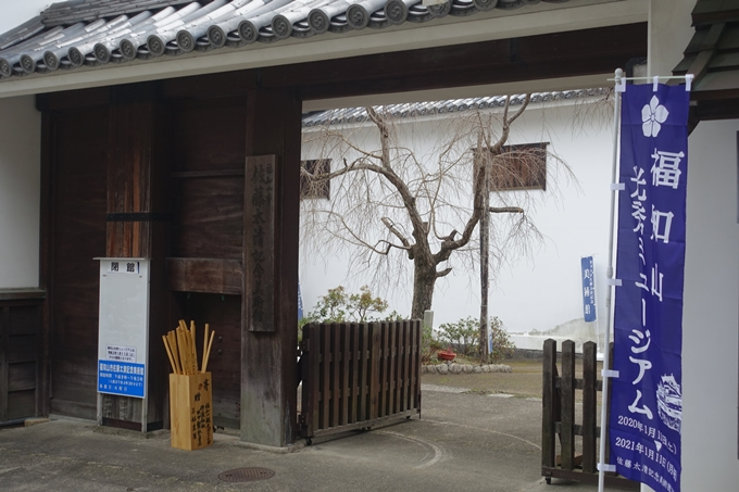 麒麟がくる_福知山城 No16