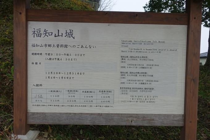麒麟がくる_福知山城 No18