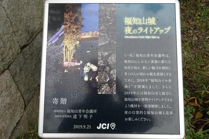 麒麟がくる_福知山城 No19