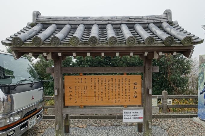 麒麟がくる_福知山城 No26