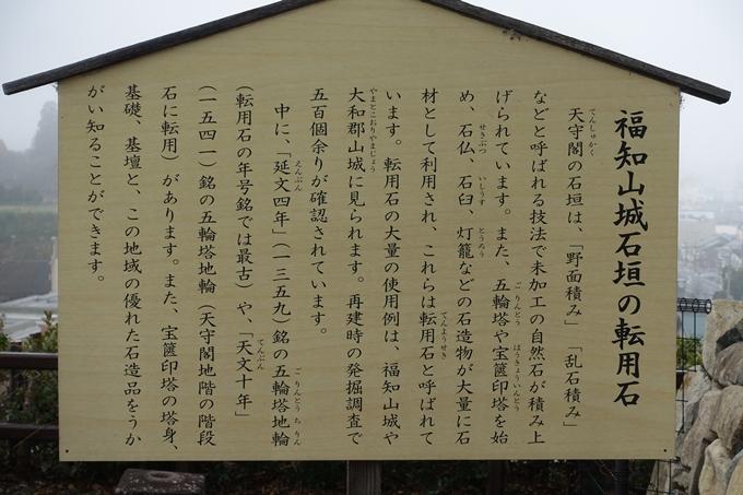 麒麟がくる_福知山城 No37